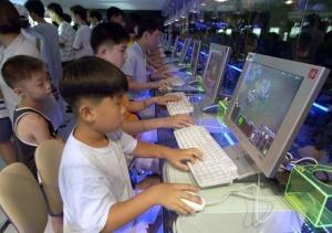 Korea Starcraft