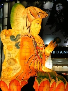 Image from last Sunday's Lantern Parade