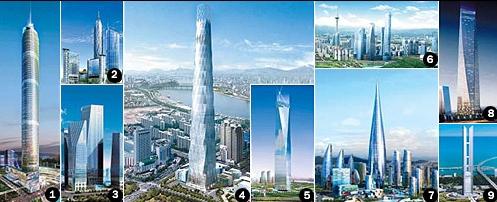 seoul-big-buildings