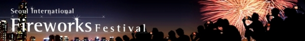 SeoulFireworksFestival
