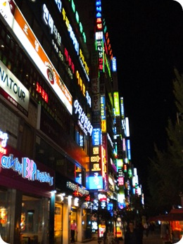Korea Lights