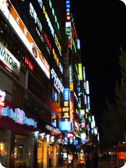 Korea Lights