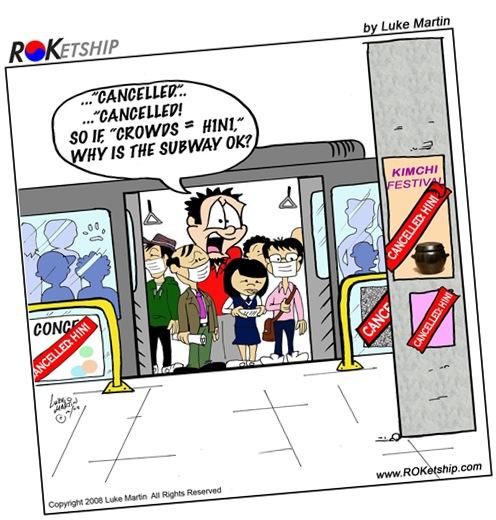 ROK H1N1 WEB