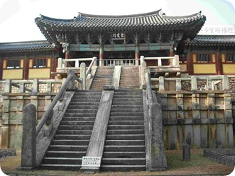 Korean Temple2