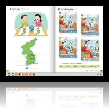 Grade 4 CD Pic2