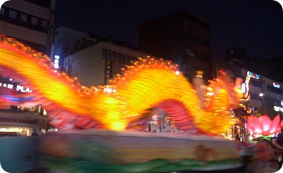 Lantern Festival 2009 2