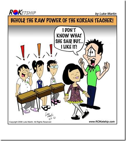 ROK K-TEACHER POWER WEB