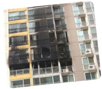 Korean Apartment Fire (Credit: http://www.stripes.com)